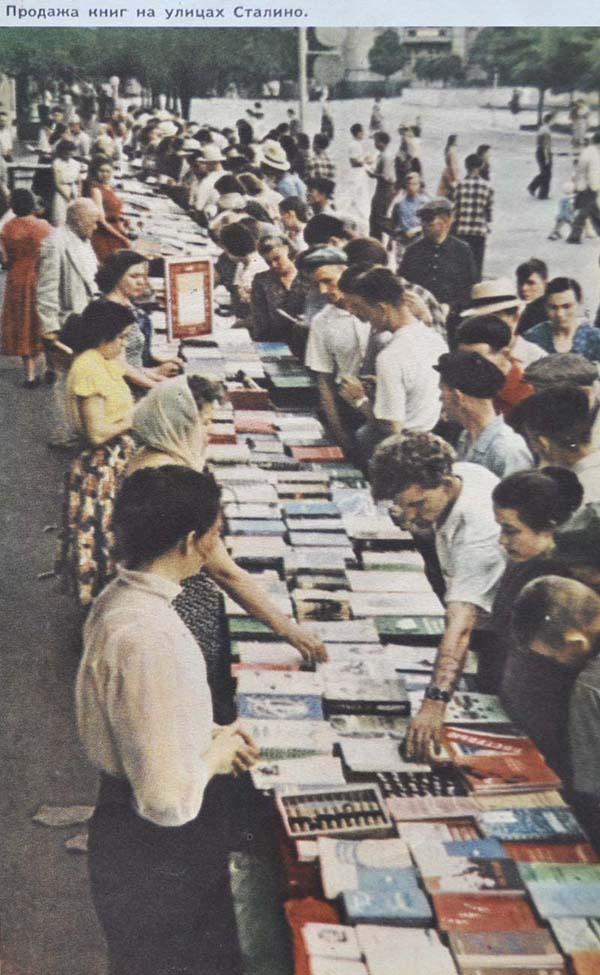 Продажа книг на улицах Сталино 600.jpg