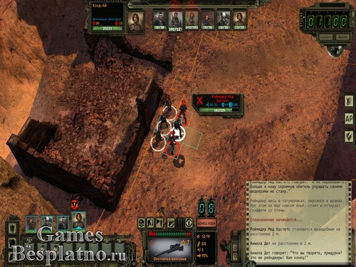 Wasteland 2 (русская версия)