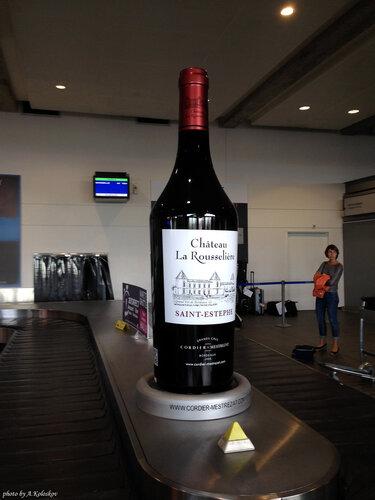 Аэропорт Бордо