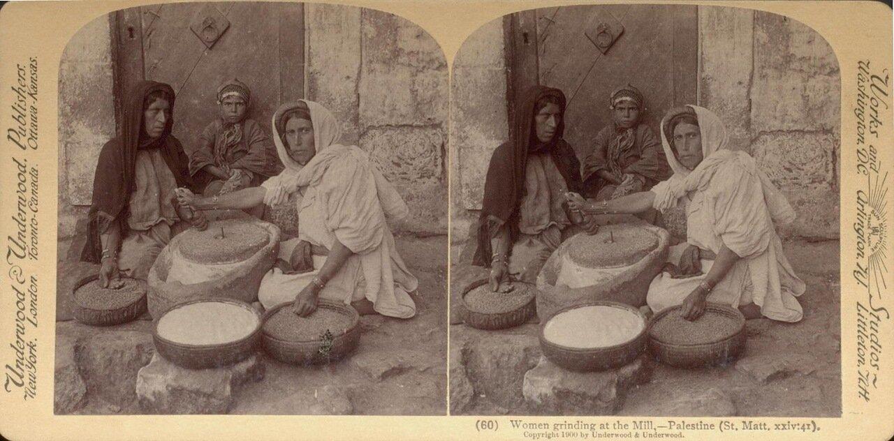 Женщины, толкущие зерно. 1900