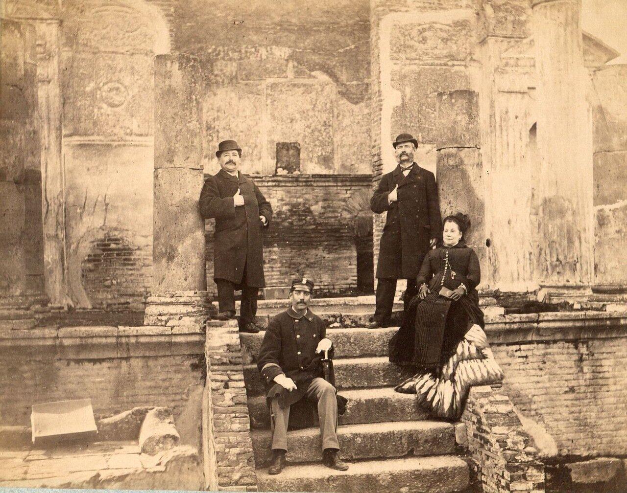 1880. Туристы на развалинах Помпеи