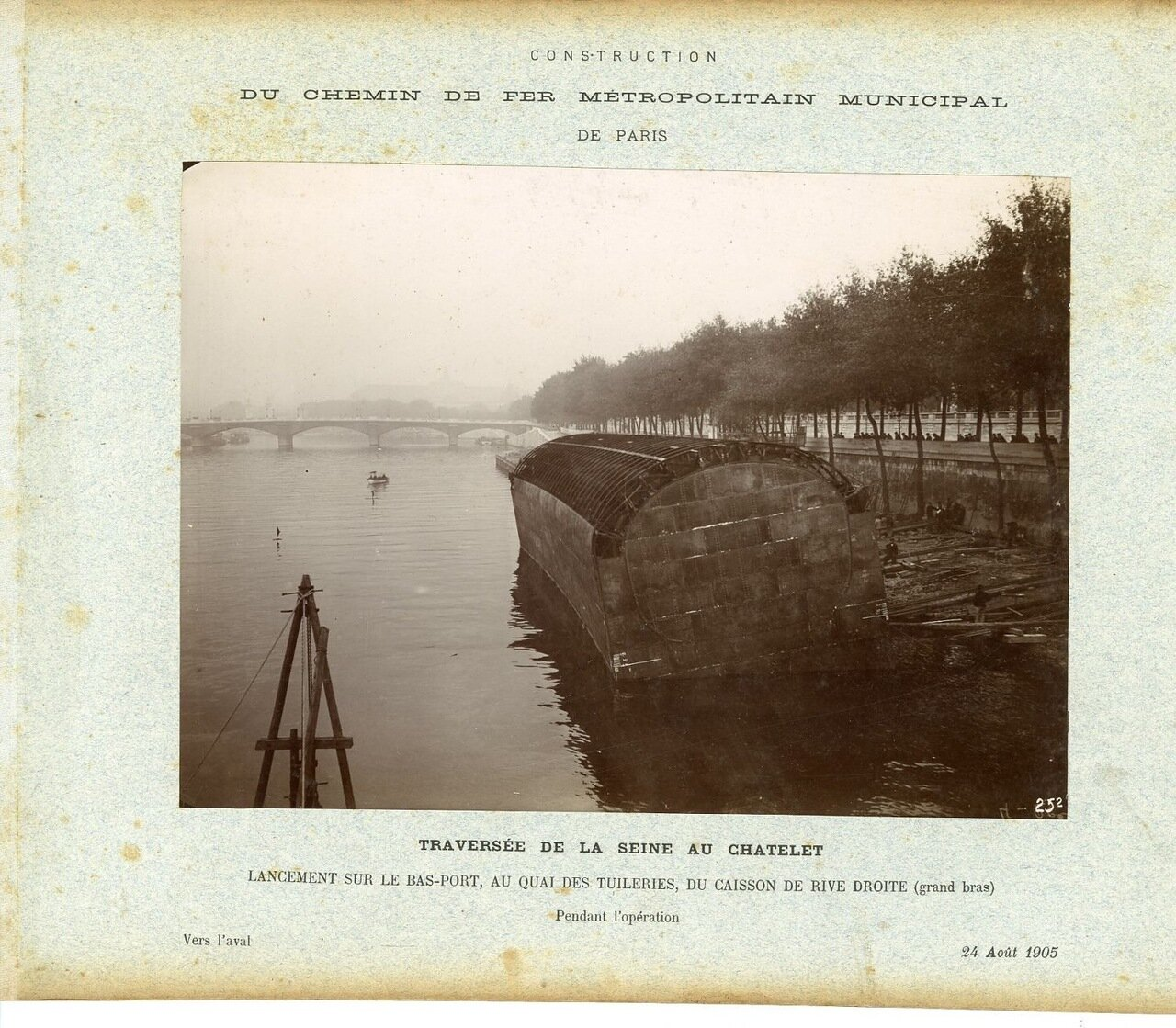 1905, 24 августа