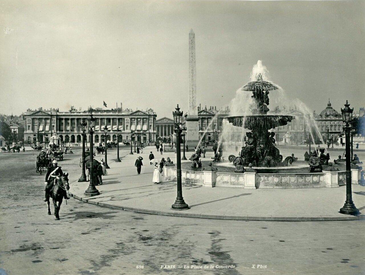 Пляс де ля Конкорд. 1900
