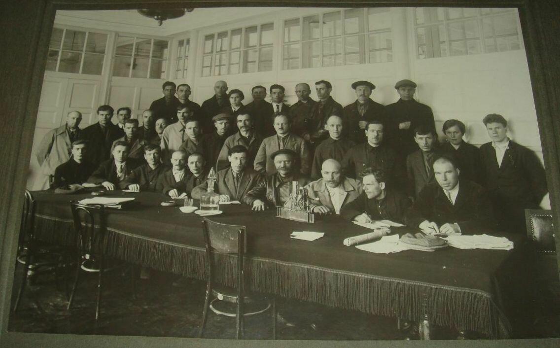 1930. Трехорка