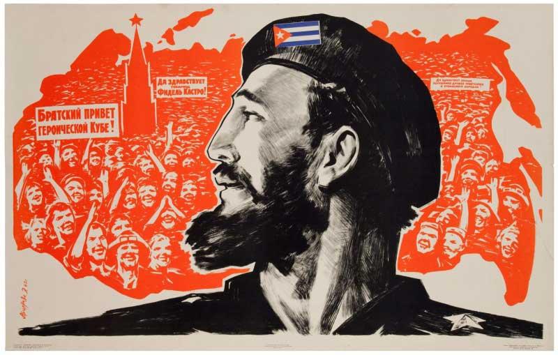 Братский привет героической Кубе!