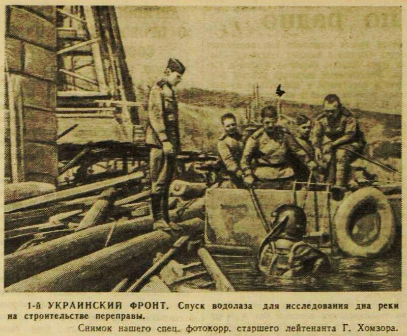 «Красная звезда», 15 августа 1944 года, как русские немцев били, потери немцев на Восточном фронте, убей немца, смерть немецким оккупантам