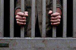 аресты