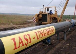 Газопровод «Яссы-Унгены» откроют в День Независимости Молдовы