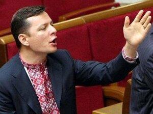 Украинский депутат Ляшко поспорил на три своих пальца
