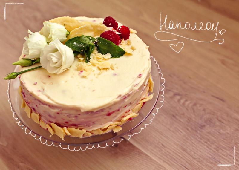Торт Наполеон - пошаговый рецепт с фото #8.