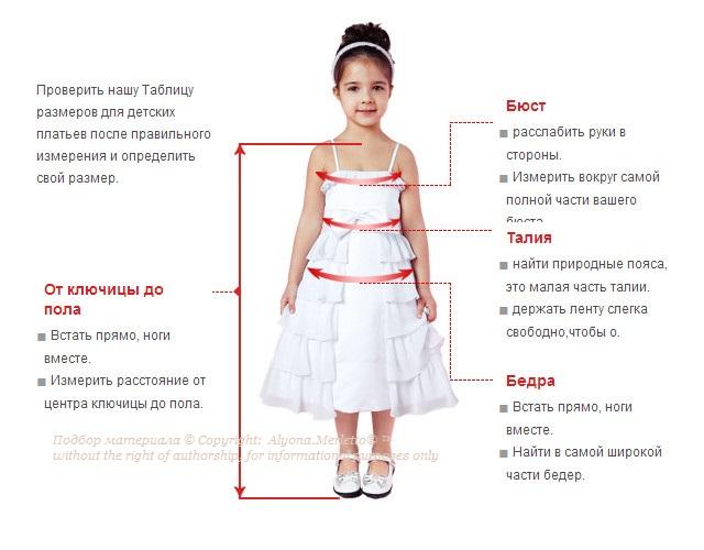 бонприкс каталог одежды 2013 киев