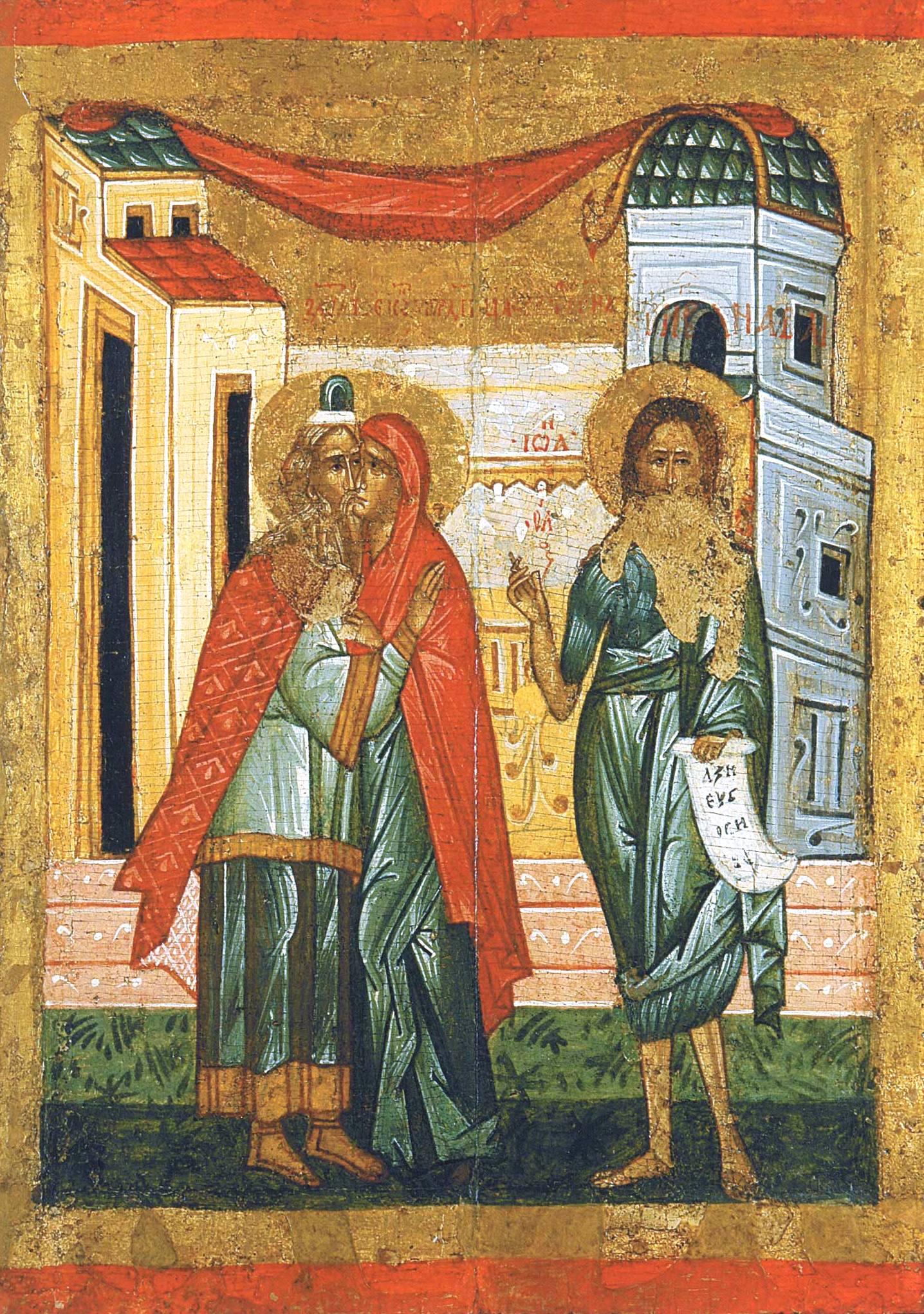 Зачатие Святого Иоанна Предтечи. Икона. Новгород, вторая половина - конец XV века.