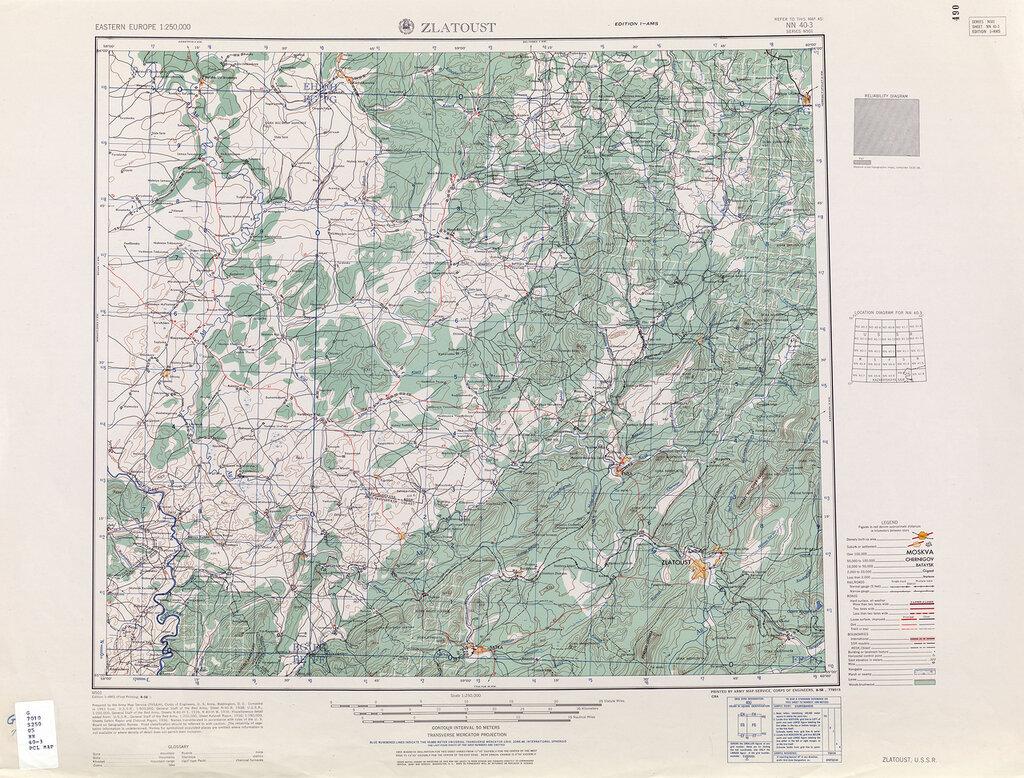 Американская армейская топографическая карта Златоуста, 1955 г.