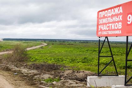 В центральном регионе кадастровая стоимость земли выросла вдвое