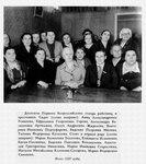 Первый съезд работниц и крестьянок