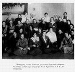 Делегатки в Советы от Курской губ., 1927 год