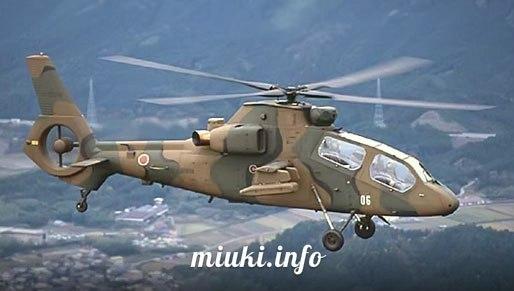 Японские вертолеты OH-1