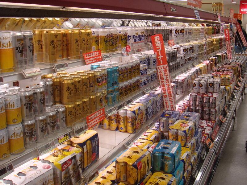 Японское пиво (немного о брендах)