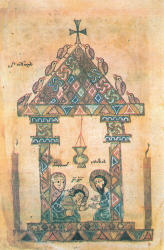 Сретение Армения 13-14 в..jpg