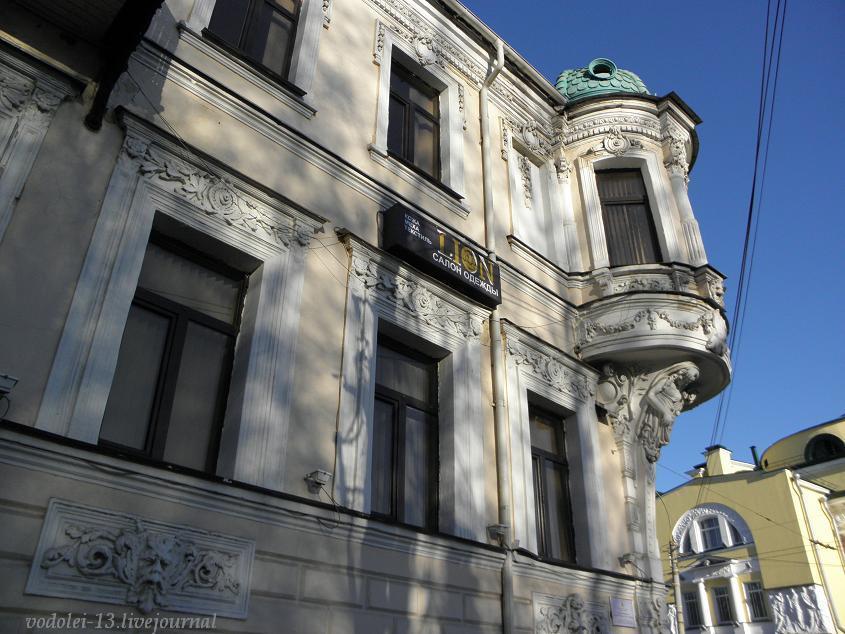 Дом Петражицкого в Ярославле- башенка.JPG