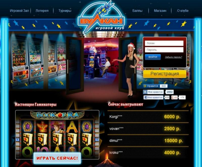 Игровые автоматы покрутить снился выигрыш в казино