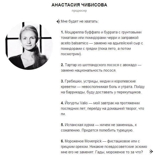 http://img-fotki.yandex.ru/get/6836/205480.15e/0_c5227_d6119140_orig