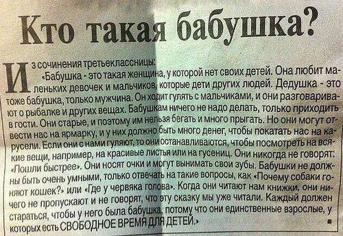 https://img-fotki.yandex.ru/get/6836/209277206.2/0_118d9b_a998b06b_L.jpg