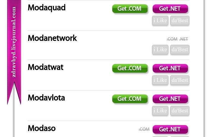 генератор красивых имен для сайтов