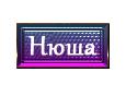 http://img-fotki.yandex.ru/get/6836/220779633.e/0_2b51d4_34b79e0b_orig