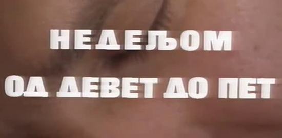 http//img-fotki.yandex.ru/get/6836/222888217.175/0_f3a60_f512450c_orig.jpg