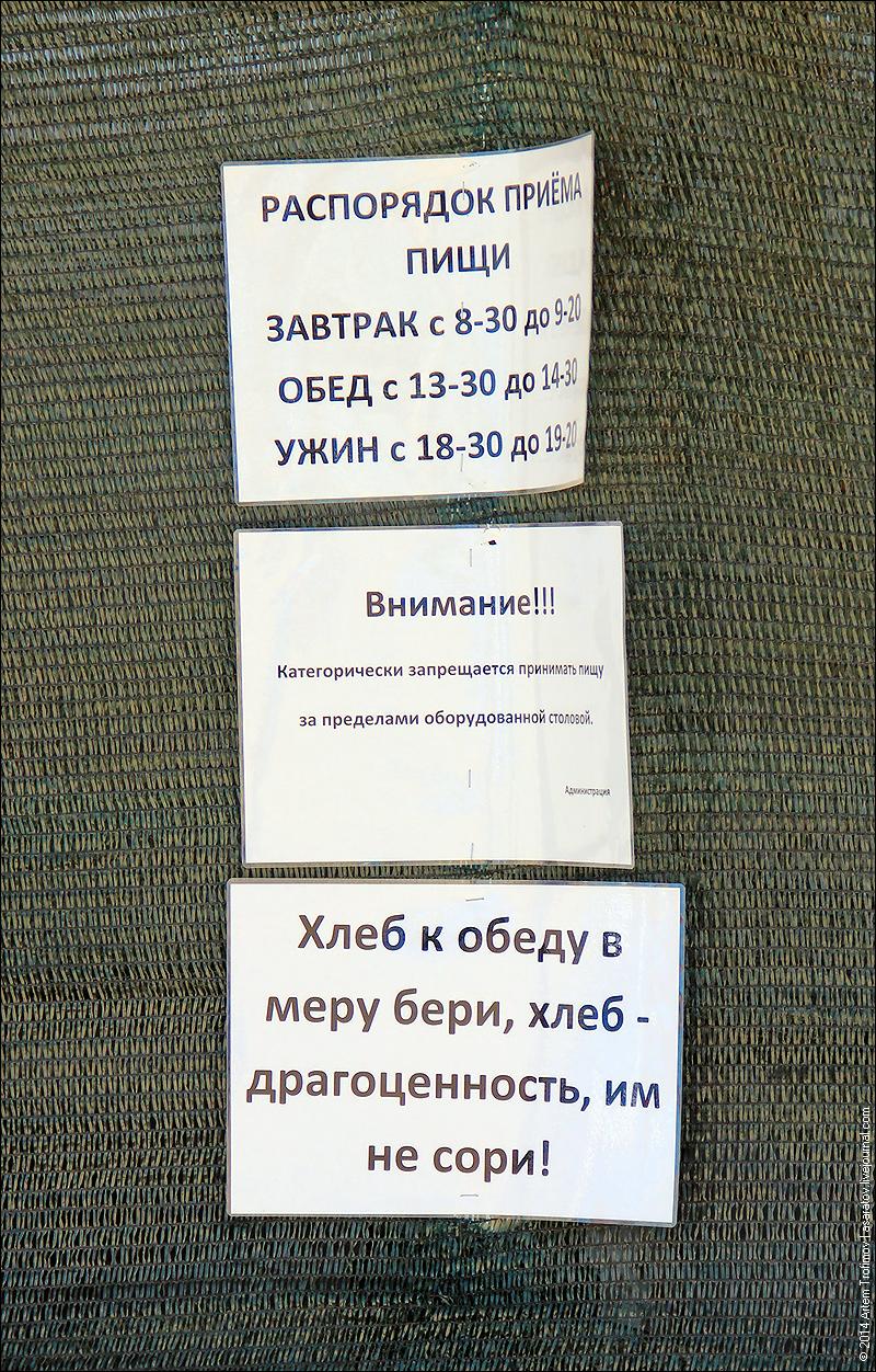 http://img-fotki.yandex.ru/get/6836/225452242.2f/0_13a66c_3cd93861_orig