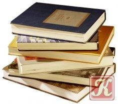 Книга Фокусы и трюки /15 книг