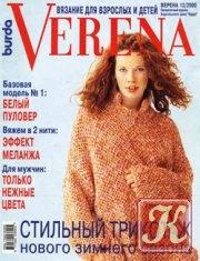 Журнал Verena №12 2000