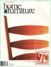 Журнал Home Furniture №3 Summer 1995