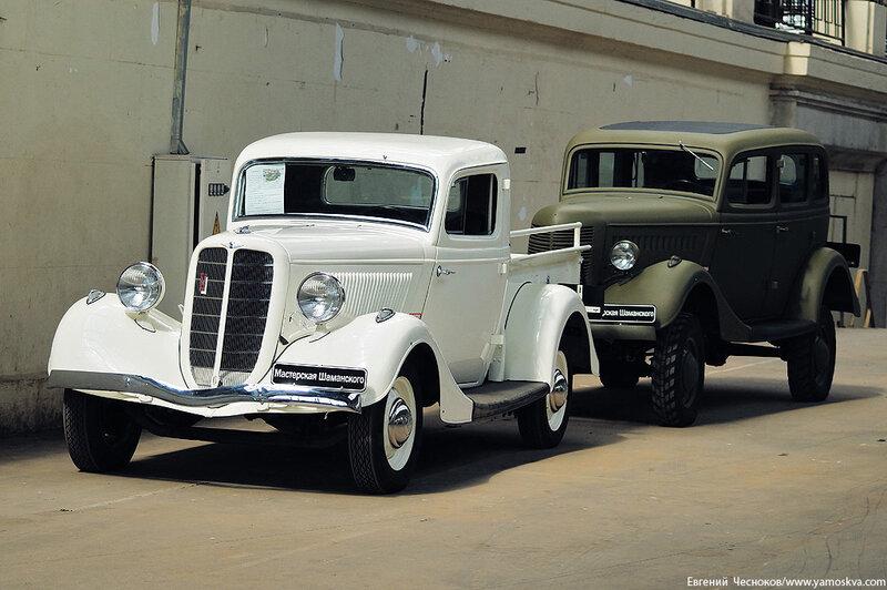ВДНХ. Автопром. ГАЗ М415. 1939 1941.03.08.14.02..jpg