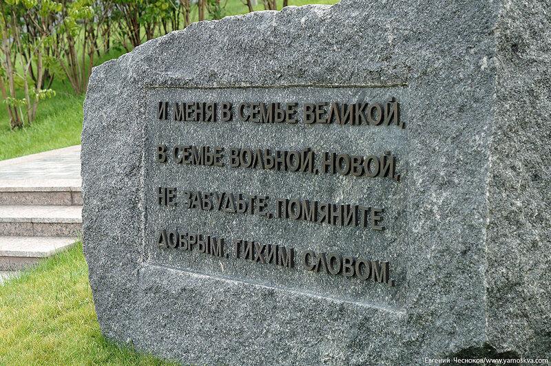 05. Гостиница Украина. Шевченко. 15.08.14.03..jpg