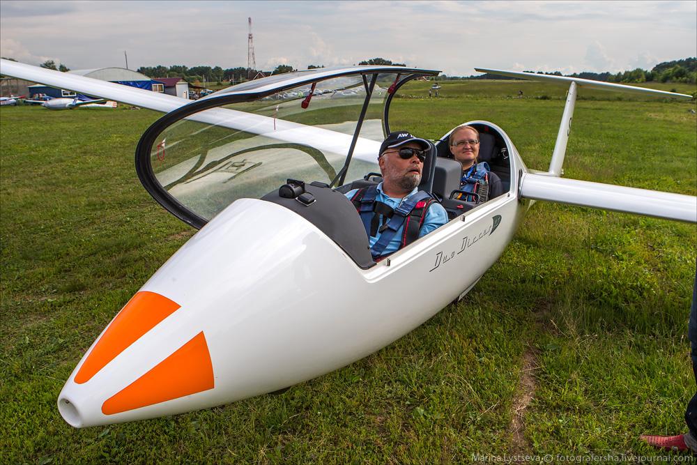 Полетать на планере