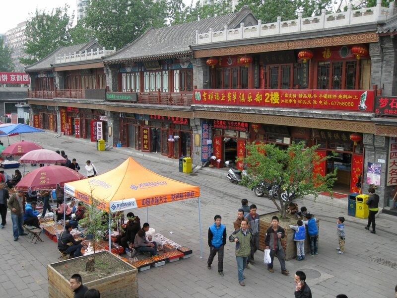 Торговые павильоны, рынок Паньцзяюань, Пекин