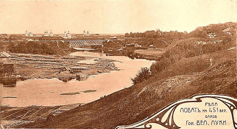 река Ловать