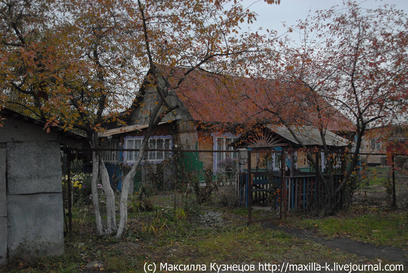 домик в Новокурьяново