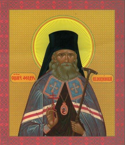 Епископ Феодор. Икона