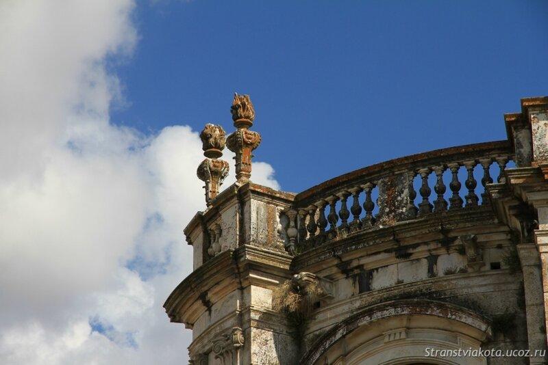 Португалия, Кафедральный собор Эворы
