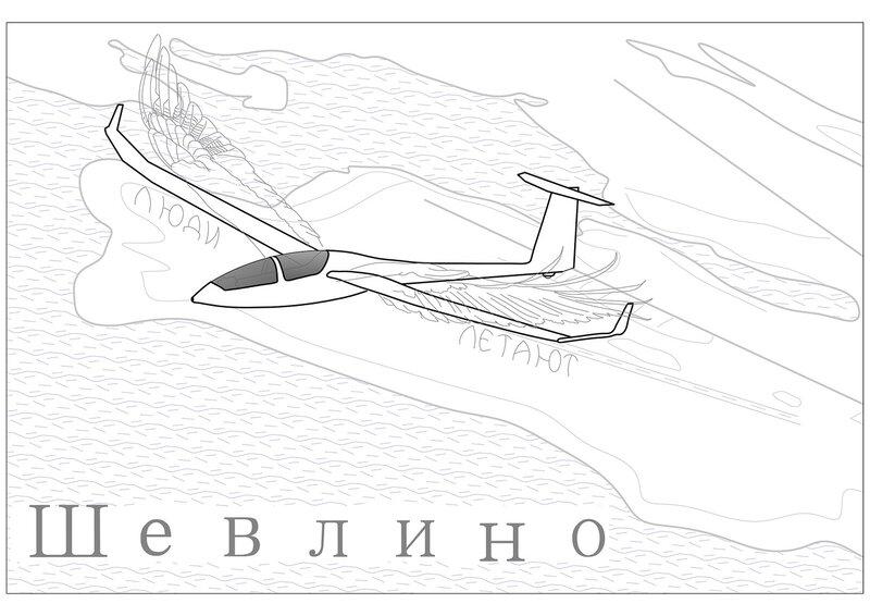 Планер Model (2)-001-001-001-001-001-001-001-001-001-001.jpg