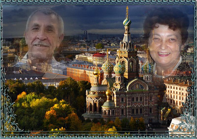 Петербург-(1).jpg