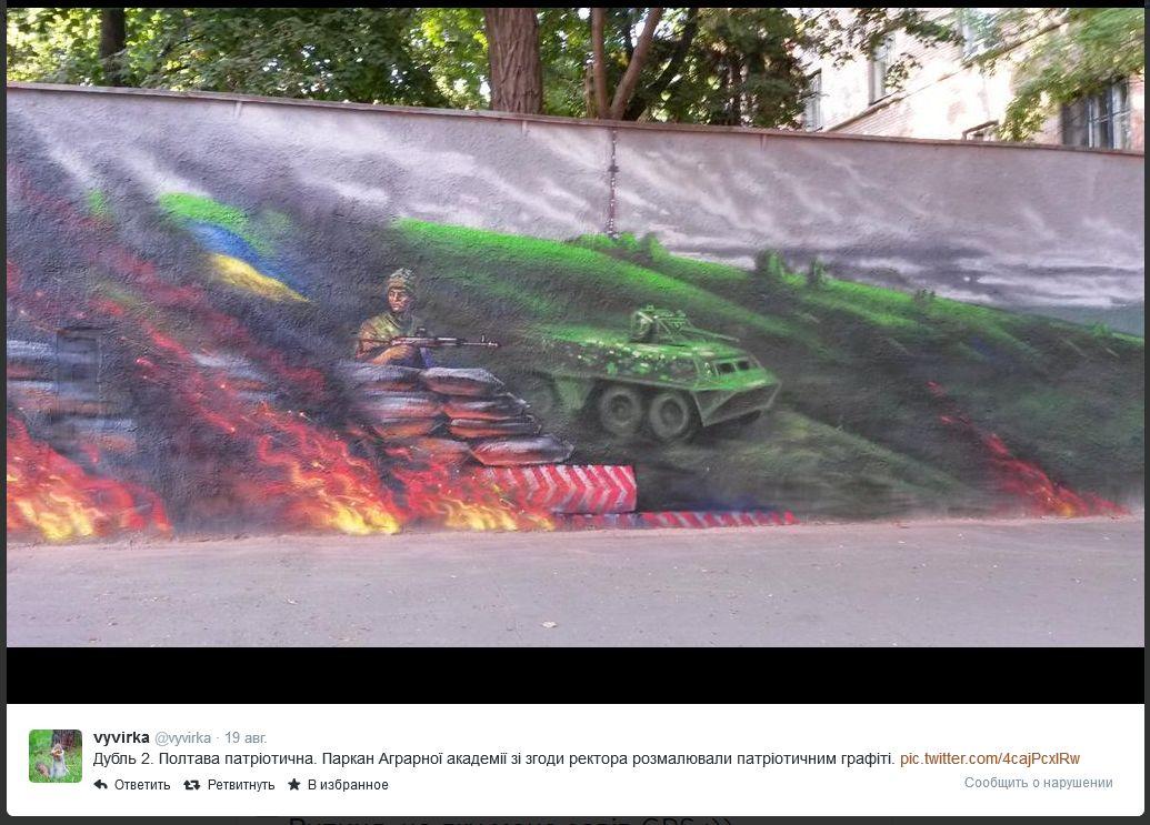 FireShot Screen Capture #277 - 'vyvirka (vyvirka) в Твиттере' - twitter_com_vyvirka.jpg