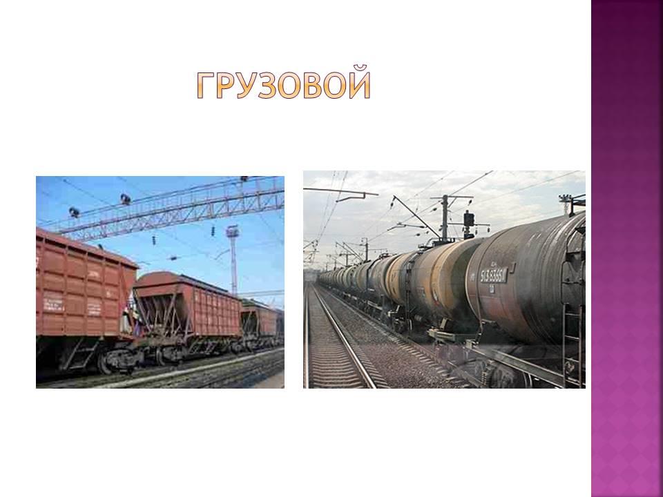 http://img-fotki.yandex.ru/get/6836/84718636.17/0_16f81d_f1d14949_orig