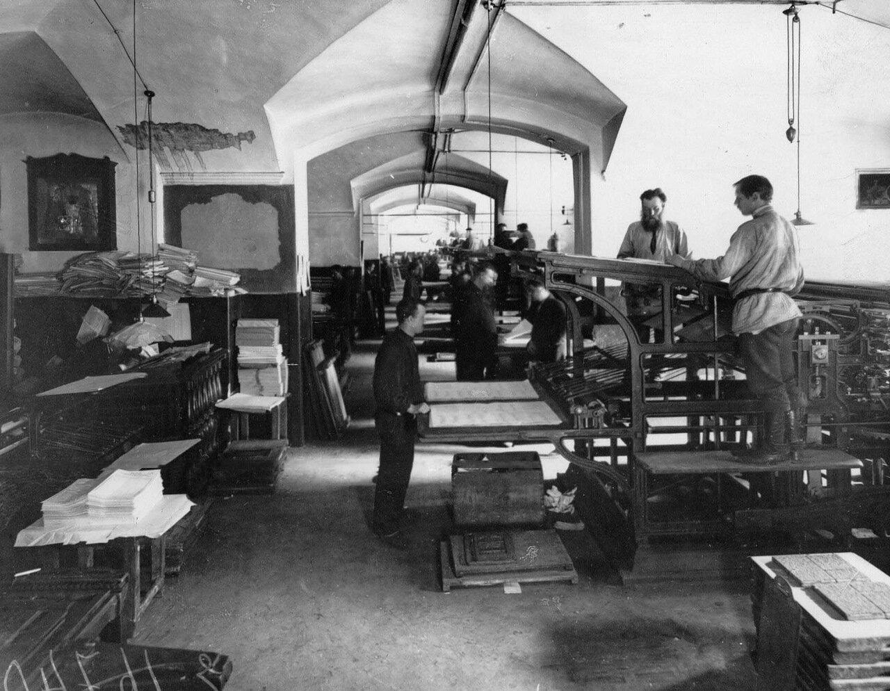 12. Печатное отделение