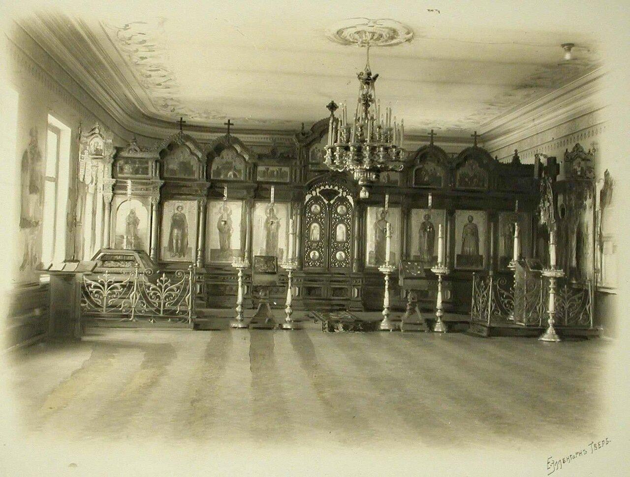 14. Вид алтаря в церкви училища слепых