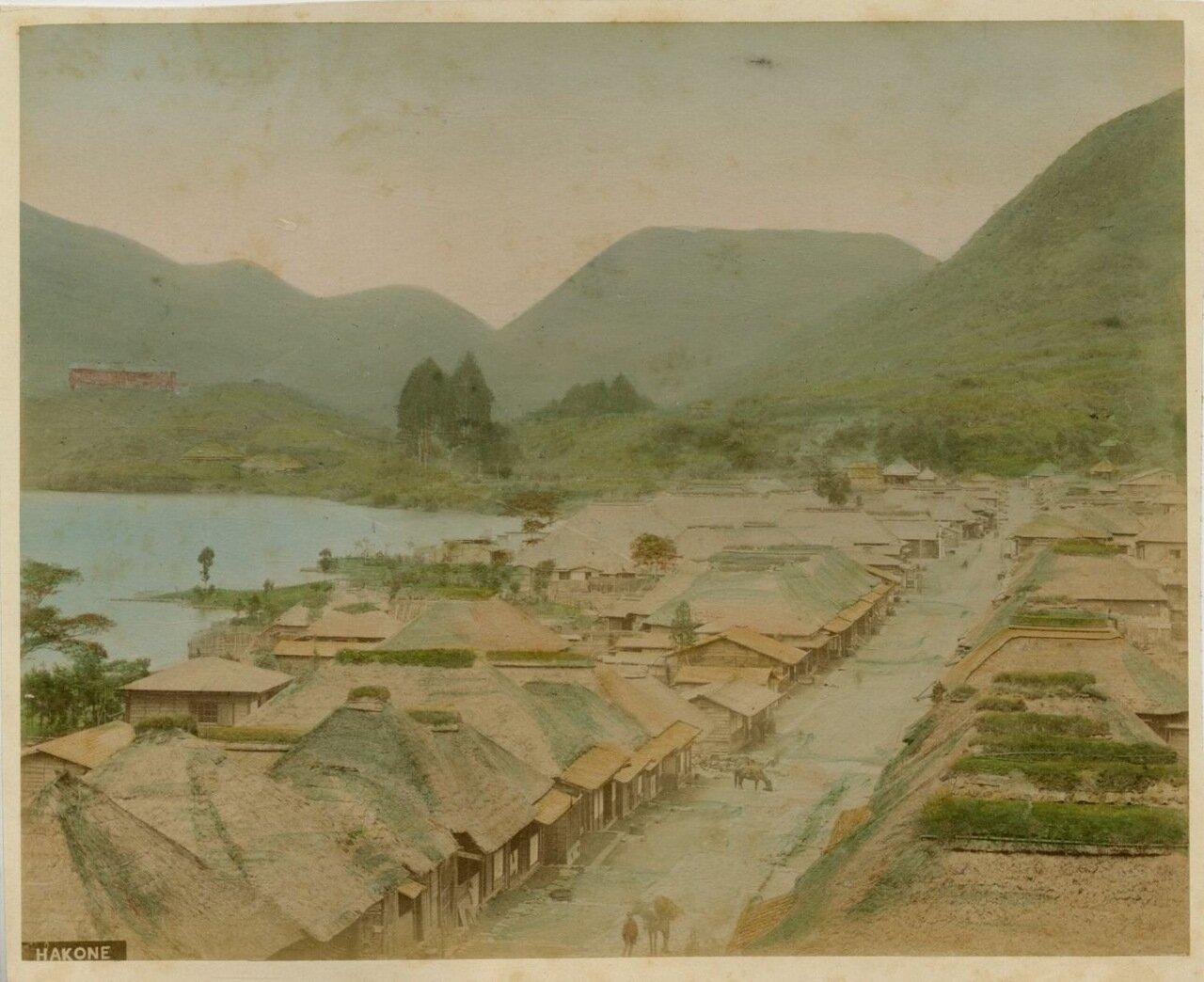 Озеро и деревня Хаконе