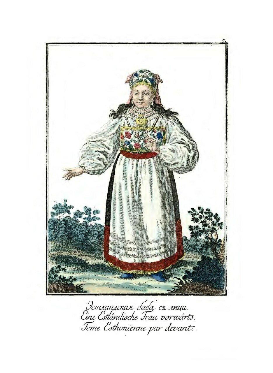 07. Эстландская баба с лица